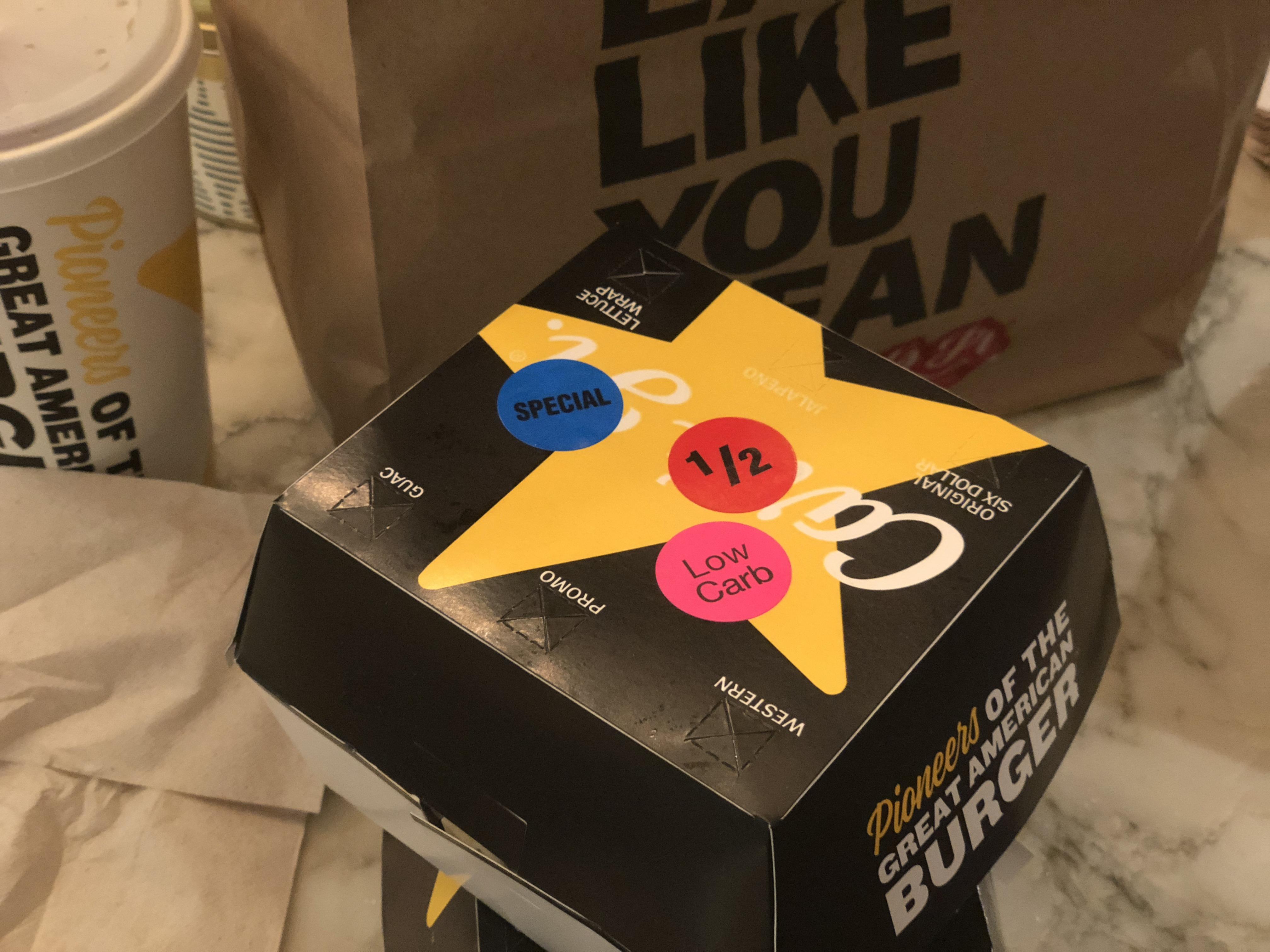 free carls jr hardees thickburger deal – thickburger box